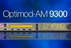 Orban AM 9300 音频处理器